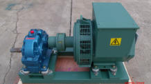 Generator with Coupler--Illustration only